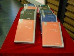 中国推出首套外国文学纪事丛书