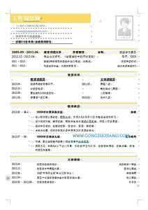 学前教育专业论文副标题网络配图1