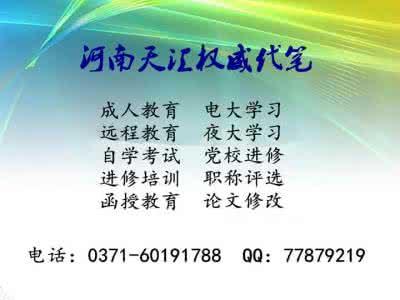 彝族服饰论文网络配图1