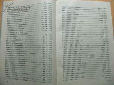 广东省硕士论文抽查网络配图2