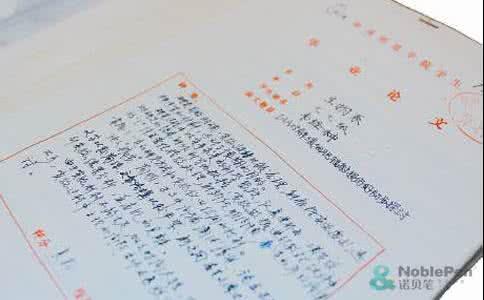 毕业论文外文文献翻译是什么意思网络配图3