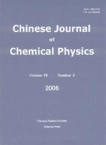 化学物理学报杂志