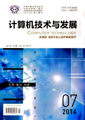 计算机技术与发展版面费多少钱?(已解决)