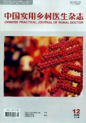 中国实用乡村医生杂志杂志